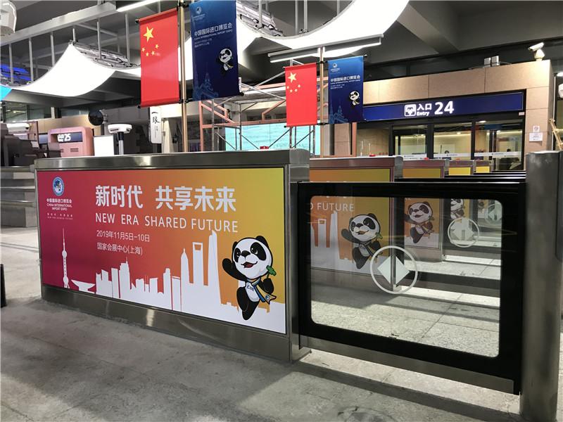 上海浦东机场半高安全门项目